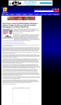 Money Management with Goal  KFVS CBS-12 (Cape Girardeau, MO) by Forex Peace Army