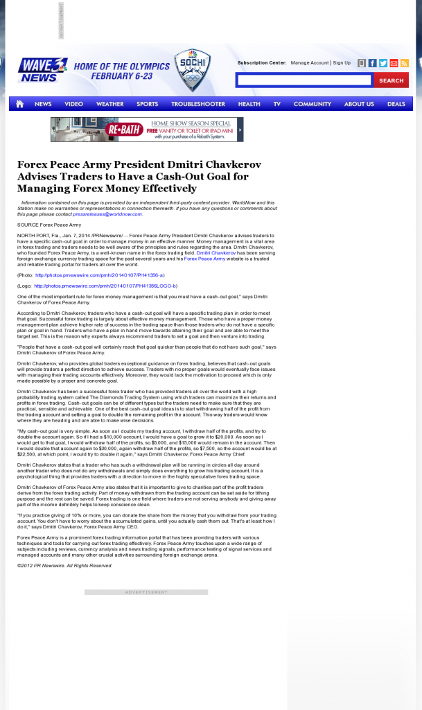 Money Management with Goal WAVE NBC-3 (Louisville, KY)by Forex Peace Army