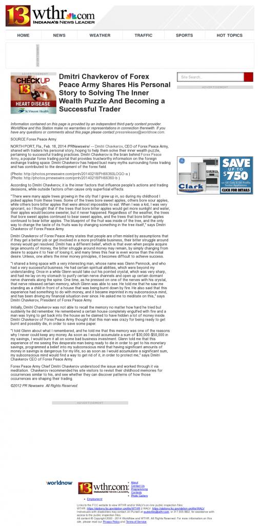 Dmitri Chavkerov Suggests to Analyze Childhood Memories | WTHR NBC-13 (Indianapolis, IN)