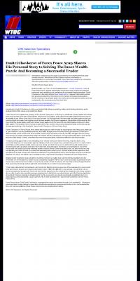 Dmitri Chavkerov Suggests to Analyze Childhood Memories    WTOC CBS-11 (Savannah, GA)